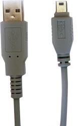 фото Кабель USB 2.0 A-mini B SmartBuy K640 1.8 м