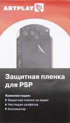 Защитная пленка для Sony PSP E1008 Artplays SotMarket.ru 270.000