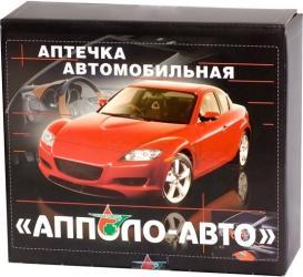 Автомобильная аптечка Апполо-Авто (мягкий футляр) SotMarket.ru 640.000