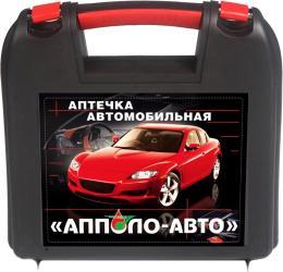 Автомобильная аптечка Апполо-Авто (пластиковый кейс) SotMarket.ru 650.000
