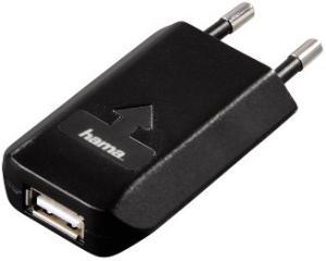 Универсальное зарядное устройство HAMA H-39659 SotMarket.ru 920.000