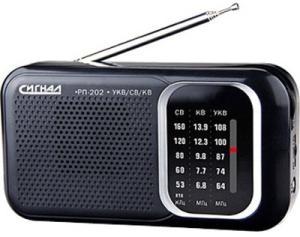 Фото радиоприемника Бердский завод радиоприемников РП-202