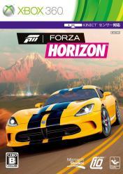 Forza Horizon 2012 RUS Xbox 360
