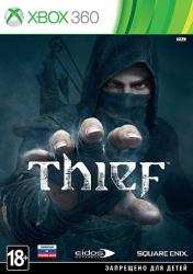 Thief 2014 X-Box 360