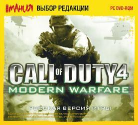 Call of Duty: Modern Warfare 4 2007 PC SotMarket.ru 290.000