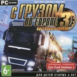 Скачать Игру Euro Truck Simulator 3 Бесплатно На Компьютер - фото 9