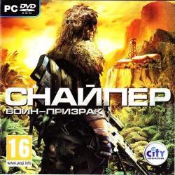 Снайпер. Воин-призрак 2010 PC SotMarket.ru 490.000