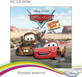 скачать игру тачки 2006 через торрент бесплатно на компьютер - фото 4