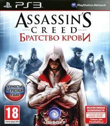 фото Assassin's Creed: Братство крови Essentials 2010 PS3
