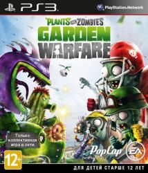 фото Plants vs. Zombies Garden Warfare 2014 PS3