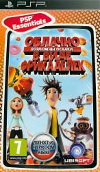 Облачно, возможны осадки в виде фрикаделек 2009 PSP SotMarket.ru 1180.000