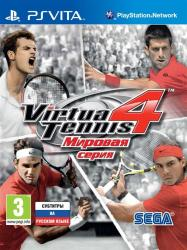 Virtua Tennis 4: Мировая серия 2012 PSVita
