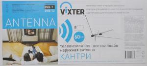 Телевизионная антенна Vixter Кантри AO-910 SotMarket.ru 1540.000