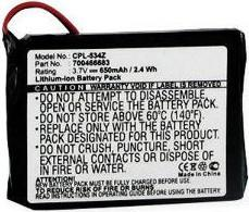 Аккумуляторная батарея Avaya DECT 3720 HANDSET BATTERY PACK 700466683 SotMarket.ru 1470.000