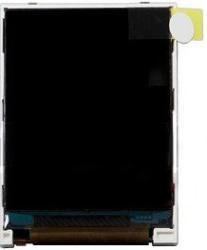 Дисплей для Philips Xenium X519 SotMarket.ru 1750.000