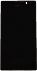 Фото экрана для телефона Sony Xperia C с тачскрином ORIGINAL