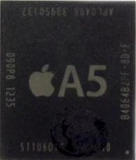 фото Микросхема системной платы для Apple iPhone 4S