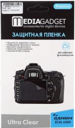 фото Защитная пленка для Canon EOS 650D Media Gadget UC прозрачная