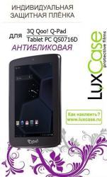 фото Защитная пленка для 3Q Qoo! Q-Pad Tablet PC QS0716D LuxCase Антибликовая