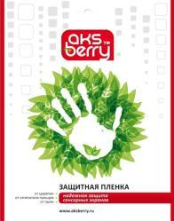 фото Защитная пленка для Samsung GALAXY Tab Pro 8.4 Aksberry матовая