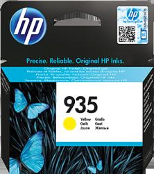фото HP C2P22AE
