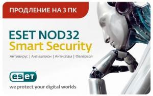 Фото программы Карта продления лицензии ESET NOD32 Smart Security на 1 год/3 ПК
