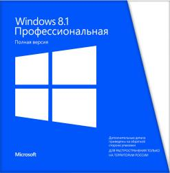 Microsoft Windows 8.1 Professional 32/64-bit Russian BOX DVD SotMarket.ru 1550.000
