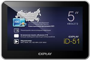 Explay iD-51 SotMarket.ru 2530.000