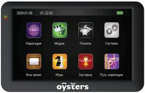 Фото Oysters Chrom 2000 Navitel
