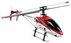 фото Р/у вертолет Double Horse Grand Hover 9104
