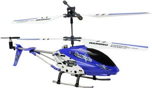 фото Р/у вертолет Dynam Vortex M100 Gyro