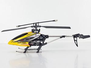фото Р/у вертолет Fu Qi Model RCH 0023-01
