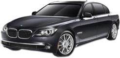 фото Р/у машинка GK Racer Series BMW 750Li 1:22 866-2201B