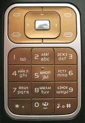 фото Клавиатура для Nokia 7390 (под оригинал)