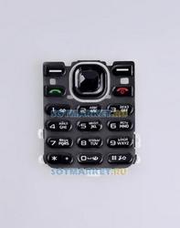 фото Клавиатура для Nokia 5220 XpressMusic