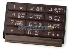 фото Клавиатура для Nokia 8800 Sapphire Arte (под оригинал)