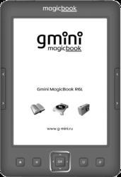фото Электронная книга Gmini MagicBook R6L