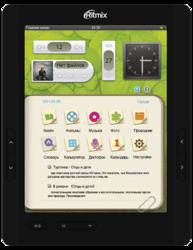 фото Электронная книга Ritmix RBK-475 8GB
