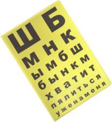 Фото чехла для паспорта Эврика N186 ШБМНК