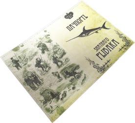 Обложка для паспорта Эврика Пачпорт рыбака SotMarket.ru 500.000