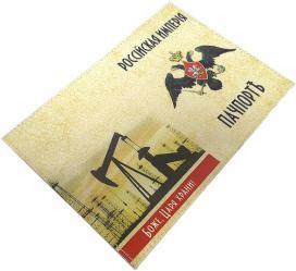фото Обложка для паспорта Эврика Российская империя