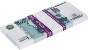 фото Забавная пачка Эврика 1000 руб (размер +30%)