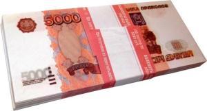 Забавная пачка Эврика гигант 5000 руб
