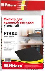 Фильтр для вытяжки Filtero FTR 02 SotMarket.ru 550.000
