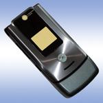 фото Корпус для Motorola W510 (под оригинал)