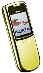 Фото Nokia 8801 Gold