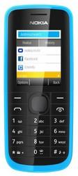 фото Мобильный телефон Nokia 113