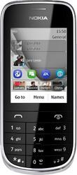фото Мобильный телефон Nokia Asha 202