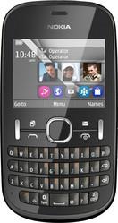 фото Мобильный телефон Nokia Asha 200