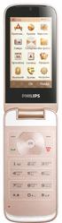фото Мобильный телефон Philips Xenium F533